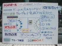 010624須古井先生授業1