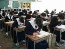 020213学年末テスト2